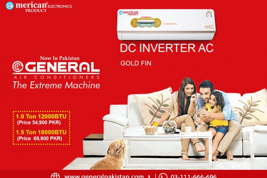 1.5 Ton Inverter AC Price in Pakistan